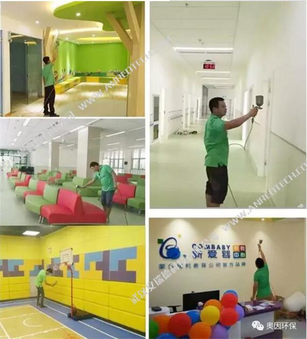 广州市奥因环保科技有限公司(武汉安瑞德为湖北地区服务品牌)参加《婴幼儿室内环境空气品质控制》标准指