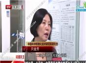 北京卫视一辨真假栏目:光触媒除甲醛最有效的方法