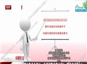 北京卫视一辨真假栏目:光触媒在紫外光下除甲醛效果更好